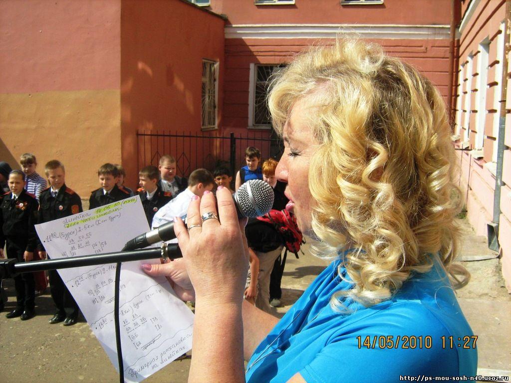 Gouryanova